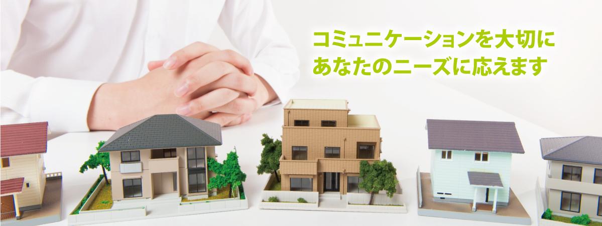 コミュニティ開発 東松島市|不動産 土地 賃貸【公式サイト】